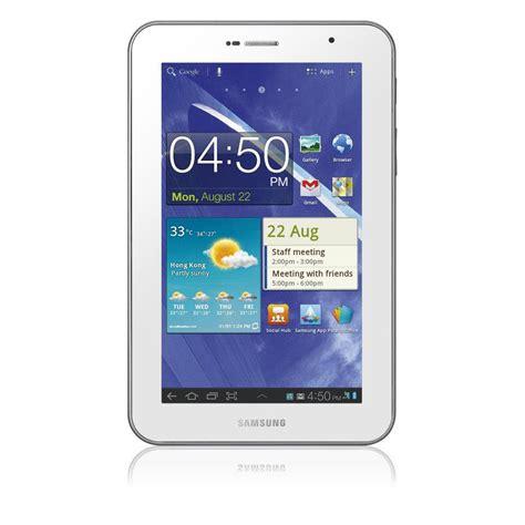 Samsung Tab 2 7 0 Plus samsung galaxy tab 7 0 plus 純白色版情人節前夕登場 techorz 囧科技