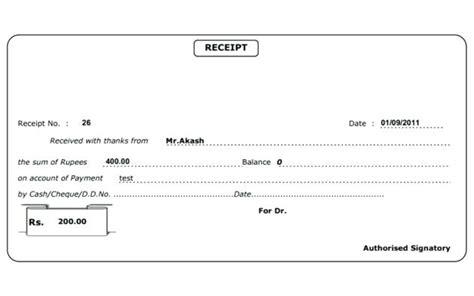 cheque receipt voucher template cheque receipt template payment or receipt template