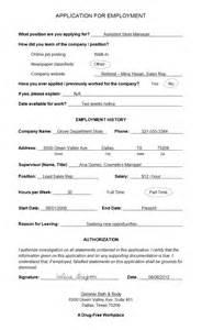 applications completing a application