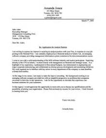 what to say in a cover letter for a resume 1000 ideas about sle resume cover letter on
