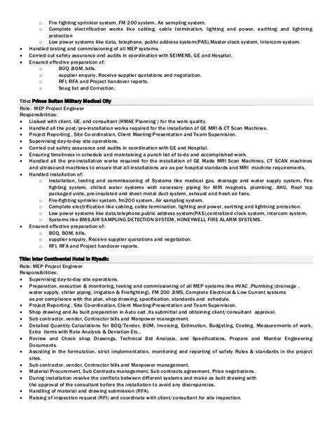 arun das latest resume