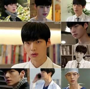 film drama net blood spoiler added episode 5 captures for the korean drama
