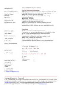 curriculum vitae sles for teachers pdf to word english teacher cv exle hashdoc