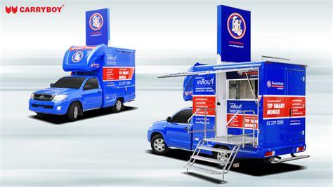 mobile services mobile services mobile vehicles carryboy