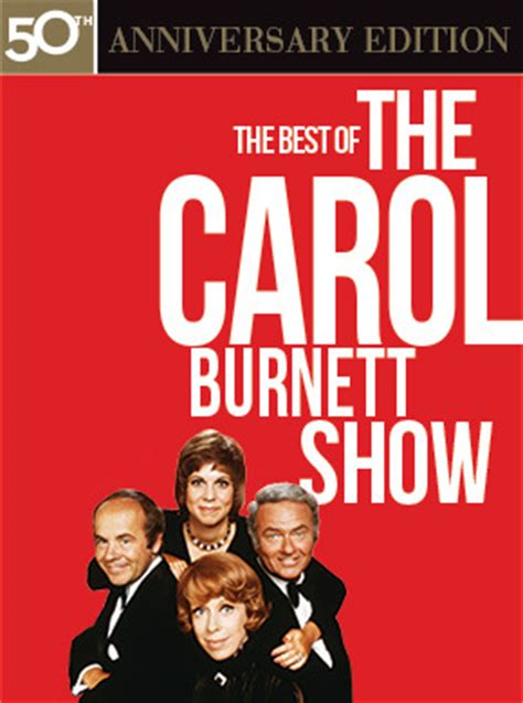 the the deluxe edition year one the best of the carol burnett show 50 year anniversary