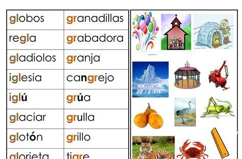 imagenes y palabras con gr el blog de 1 186 de primaria gr gl