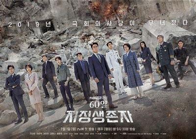 drama korea designated survivor  days subtitle indonesia