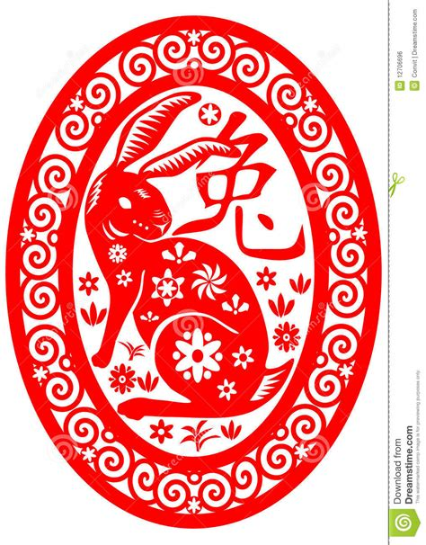 new year horoscope rabbit zodiac rabbit royalty free stock image image