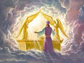 Curtain In The Temple Ark Of The Covenant Quot Just Pray No Quot Ltd