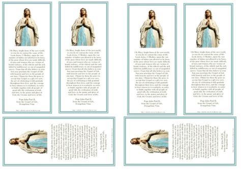 free catholic holy cards catholic prayer cards buy catholic prayer cards all free for printing leave