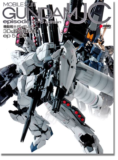 Kaos Gundam Mobile Suit 56 mobile suit gundam uc episode 5 6 edition model book anime books