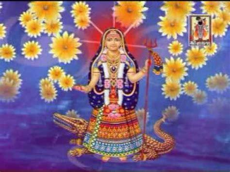 matel song matel dhaame mandvo maa no khodal tara aghor nagara vaage