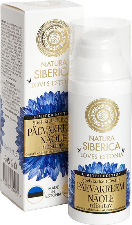 Pixy Day Moisturizing 50gr natura siberica estonia moisturizing day 50ml skroutz gr