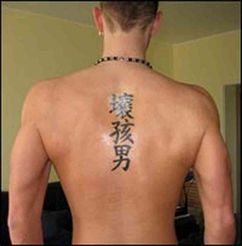 tattoo top back 100 best tattoo designs for men in 2015