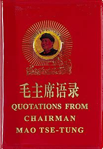 libro all join in red optimo books