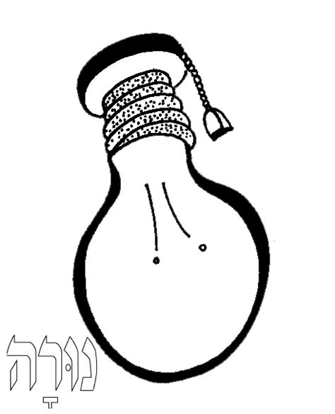 Light Bulb Coloring Sheet Coloring Pages Bulb Coloring Page