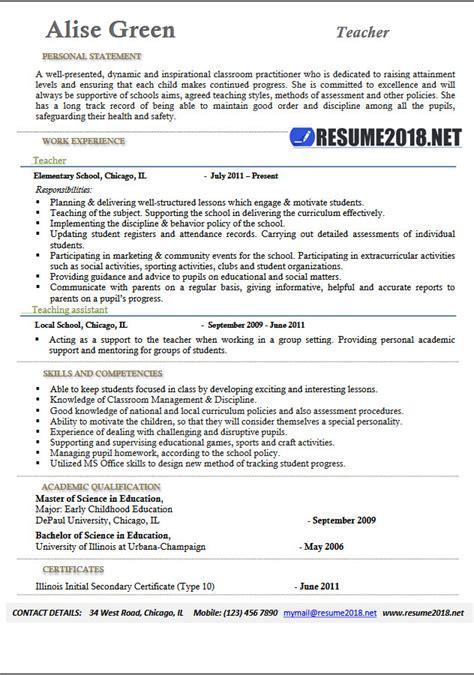resume format 2018 for teachers resume 2018 exles resume 2018