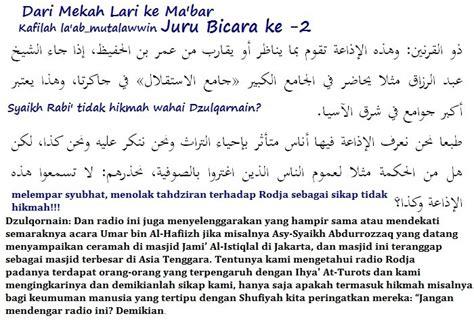 Heels Hak Tahu Ma02 26 al ustadz muhammad as sewed menjawab kicauan dzulqarnain
