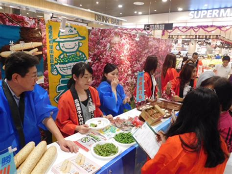 Karet Penghapus Makanan Minuman Jepang kementerian pertanian jepang promosikan produk makanan