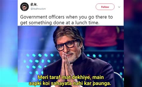 Latest Internet Memes - the top 10 funniest amitabh bachchan kbc memes on the