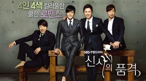 film korea indosiar diamurry mp3 blog