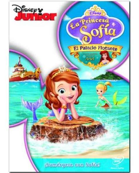 mini sofas para niños juegos de la princesa sofia sirena juego de en