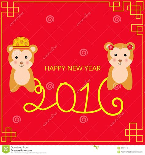new year 2016 year of the rabbit happy new year 2016 with monkey vector