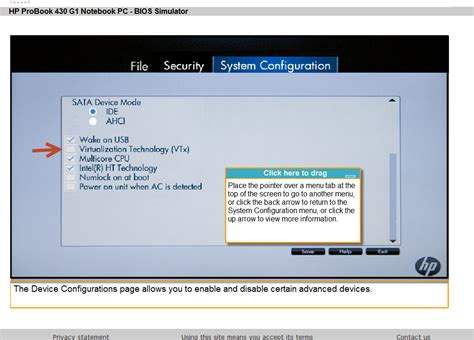 boot archives page 14 of 73 faqs system solved how to enable hyper v from bios in pro book 430 g1