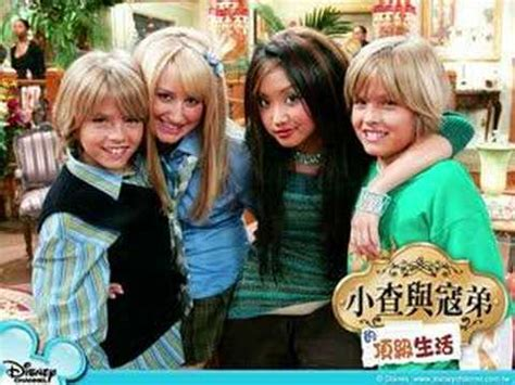 theme song zack and cody the suite life of zack and cody theme song hq youtube