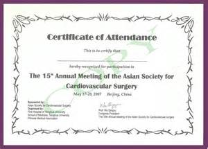 Conference Certificate Of Attendance Template Continued Medical Edeucation