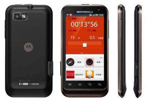 Hp Motorola Defy Xt535 motorola defy xt535 v2 3 7 firmware flash file mobiles