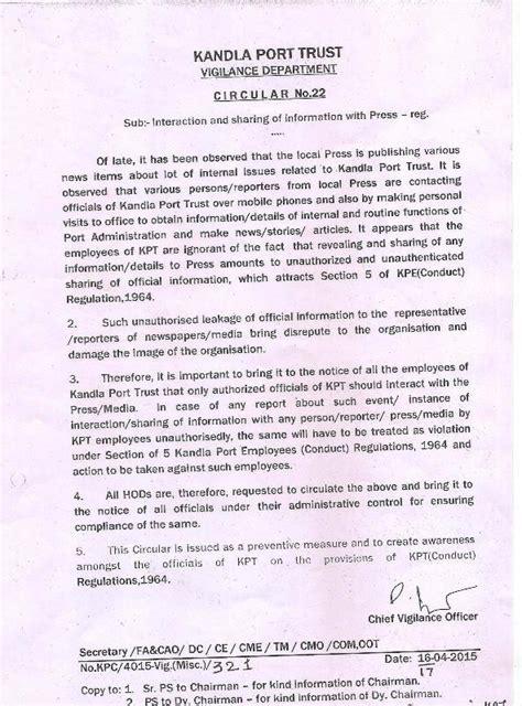 Complaint Letter Vigilance Deendayal Port Trust Kpt Vigilance Circulars