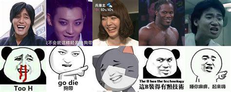 trending chinese memes