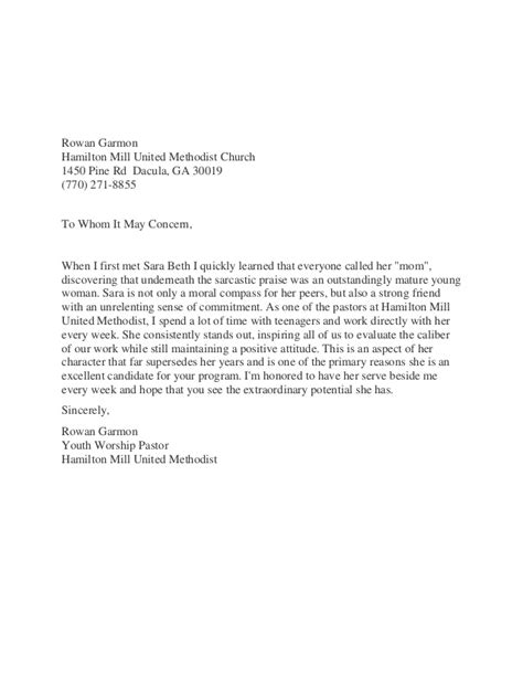 Letter Of Moral Character From Pastor Recommendation Letter