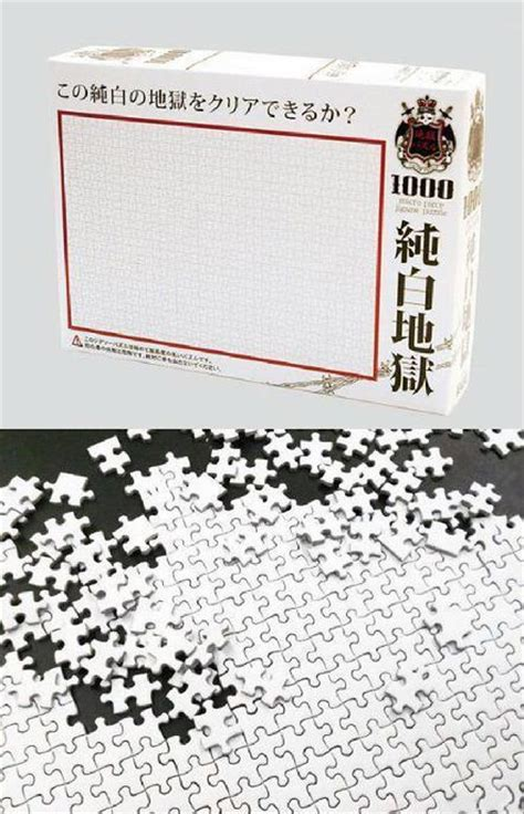 Best Terlaris Puzzle Jigsaw From Tomorrow 100 Pcs Sni white hell 1000 all white japanese jigsaw