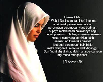 Jilbab Segiempat Rs 41 1 10 alasan wanita enggan berjilbab dan bercadar dunia engineering indonesia