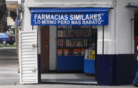 cadenas de farmacias en argentina uruguay tambi 233 n restringe las cadenas de farmacias blog cofm