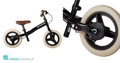 d bici prezzo modelli e prezzo di bici senza pedali per bimbi