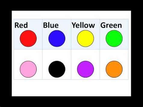 color grades grade 1 colors