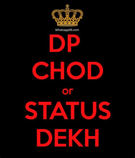 dp nahi status dekh search results for dp chod status dekh images calendar