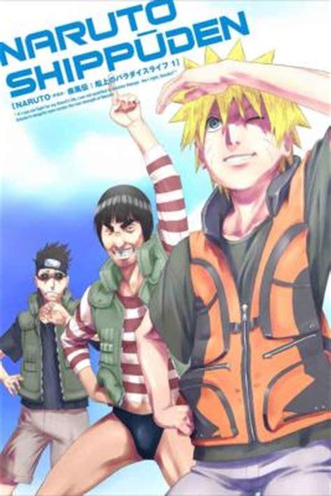 Smile Kls 3 Sd Student Book ナルト 疾風伝船上のパラダイスライフ 2 ナルト hmv books
