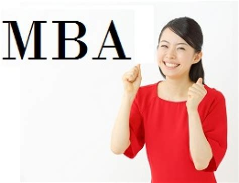 Mba In New York Cheap by Buy Essay Cheap Nyu Mba Admission Essay