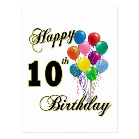 10th Birthday Quotes 10th Birthday For Daughter Quotes Quotesgram