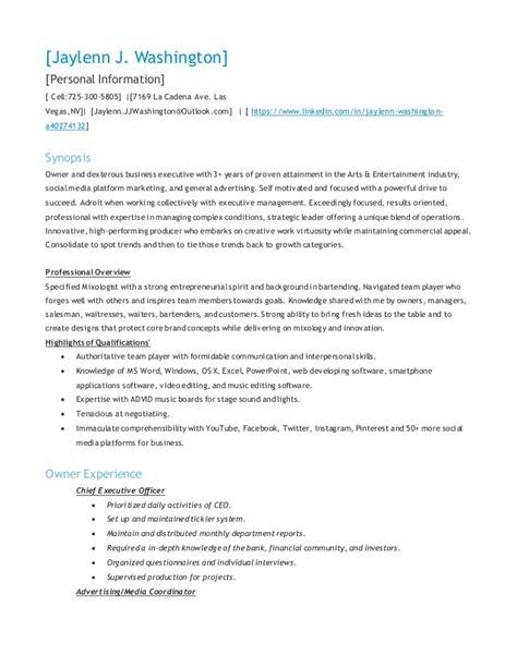 Resume Tips And Tricks 2017 Jaylenn J Washington Resume 2016 2017
