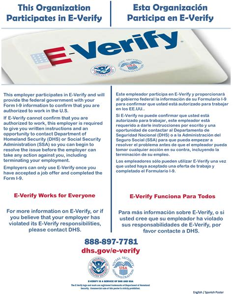 printable e verify poster careers at ahern rentals