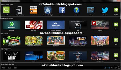 bluestacks adalah ra7a bakbudik cara instal bbm di laptop melalui bluestacks
