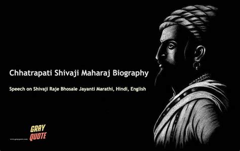 shivaji biography in hindi 25 best top 10000 jayanti quotes sms wishes pictures hd