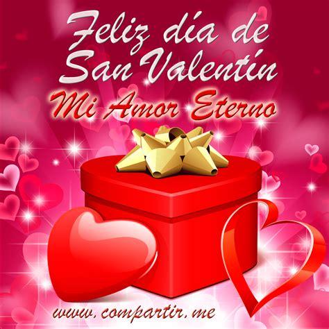 imagenes de amor y amistad por san valentin las im 225 genes mas bonitas para este d 237 a de san valentin