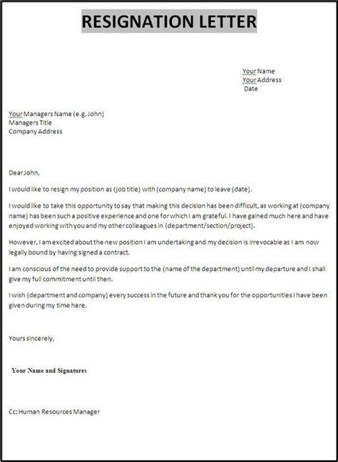 lettre template exemple de lettre de demande serrurier