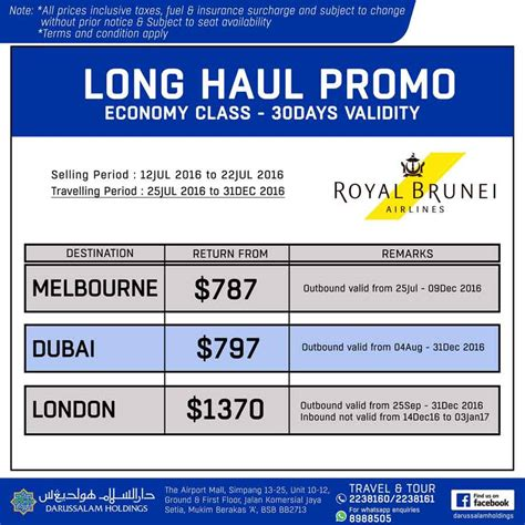 Mba Insurance Company Sdn Bhd Brunei by Darussalam Holdings July Promo Promotion Snapfeed
